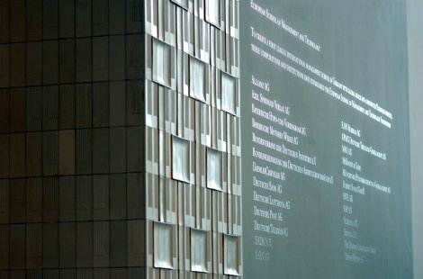 ESMT founder names on wall